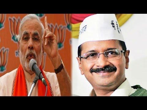 Narendra Modi's first direct attack on Arvind Kejriwal