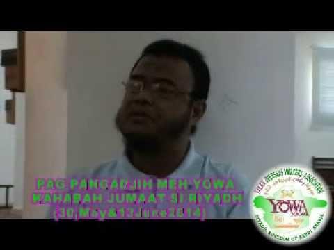 yakan nasihat:PALIHALAN PAG PANDI JUNUB 13JUNE14