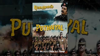 Puthaiyal (Full Movie) Watch Free Full Length Tamil