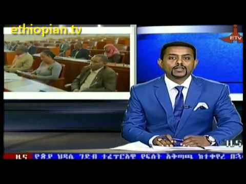 Ethiopian News in Amharic - Monday, June 17, 2013