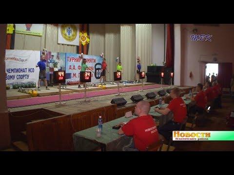 1-ое место в областном турнире по гиревому спорту завоевали участники Искитимского района