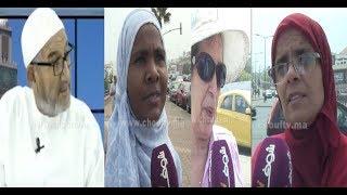 البوركيني أو المايو الشرعي واش حلال و لا حرام؟؟ | روبورتاج