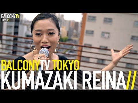 KUMAZAKI REINA - RALLY CAR