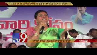 Panneerselvam is Hero, Chandrababu is Zero - Roja..