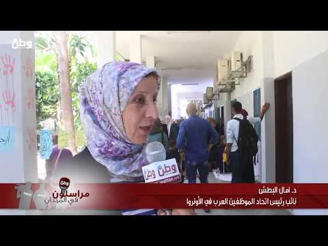 مفصولو الانروا في غزة لوطن: الوكالة اوقفت التحقيق في اعتداء حراسها علينا