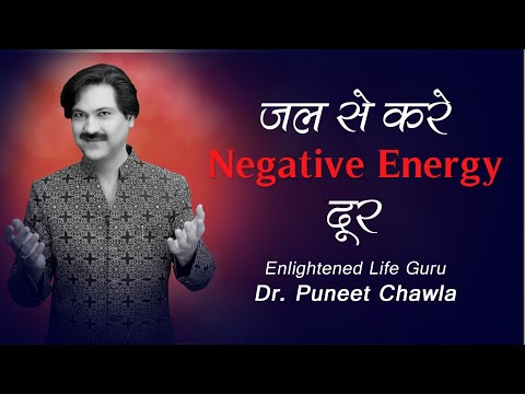 How Jal Gives Positive Energy? Vastu Jal Remedy - The Negative Energy Remover