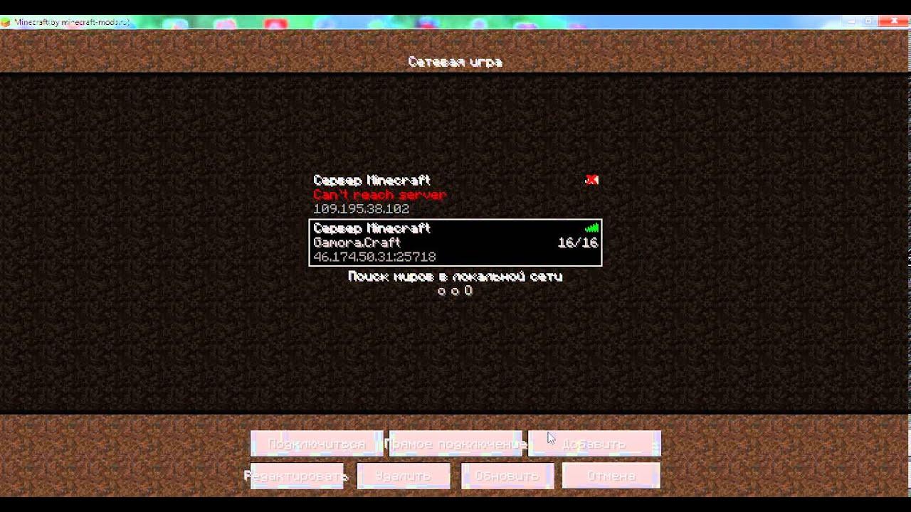 Коды на Майнкрафт для админа сервера