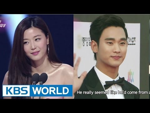 Entertainment Weekly | 연예가중계 - Kim SooHyun, Gianna Jeon, Jung Woosung (2014.06.13)