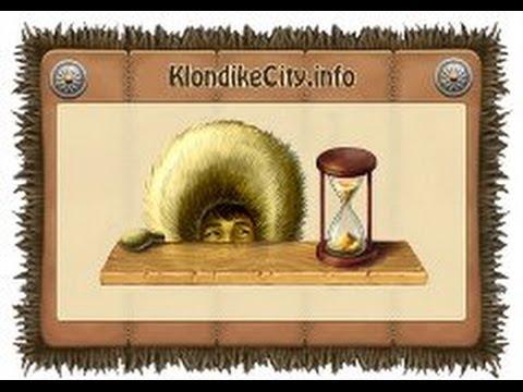 Коды, секреты, читы и взлом игры Клондайк пропавшая экспедиция. игры Клонда