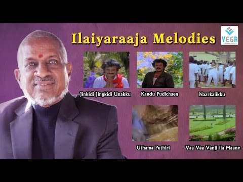 Ilaiyaraaja Melodies || Jukebox Volume 4