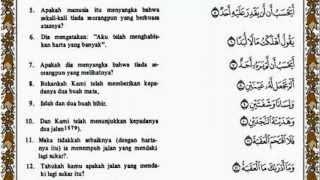 Al Balad Al Quran Terjemahnya