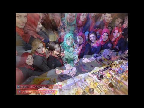 خبيرة التجميل سماح حسن اتش لاباتيش المنصوره – حفلة البيوتى سنتر 2015