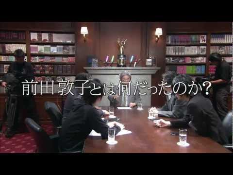 TOKYO DOME~1830mの夢~CM田原総一朗 編 / AKB48[公式]
