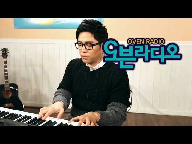 OVEN RADIO : Lee Juck(이적)_episode5. Lie Lie Lie(거짓말 거짓말 거짓말)[ENG/JPN SUB]