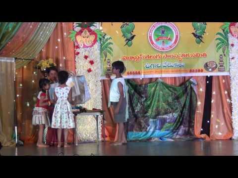 Telugu Badi