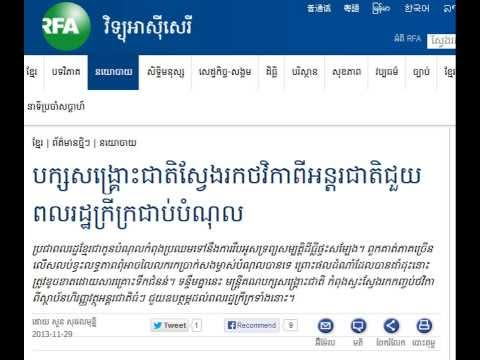 CNRP Seeking Funds From International To Help Dept Poor
