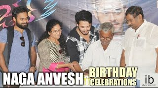 Naga Anvesh birthday 2017 Celebrations