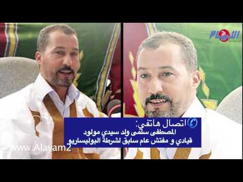 مصطفى سلمة: إبراهيم غالي خليفة للمراكشي