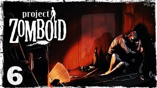 [Coop] Project Zomboid. #6: Боль и отчаяние.
