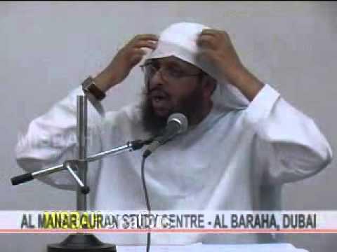 Abdul Salam Mongam റമദാനിലും റമദാനിന് ശേഷവും part 1