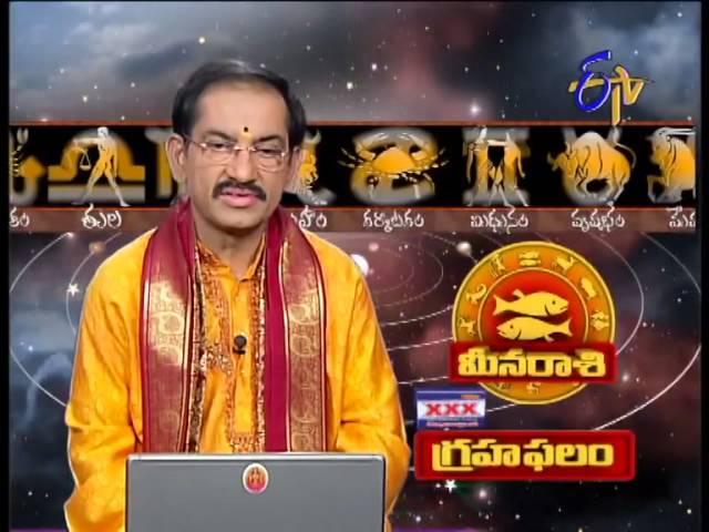 Subhamastu - శుభమస్తు - 21st March 2014