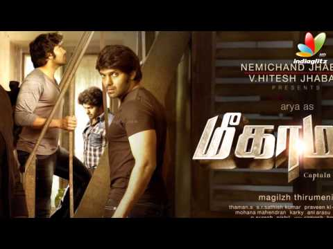with 7 topnotch villains | Meagaamann Movie | Hot Tamil Cinema News