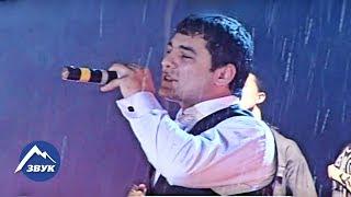 Мурат Тхагалегов - Моя Любовь