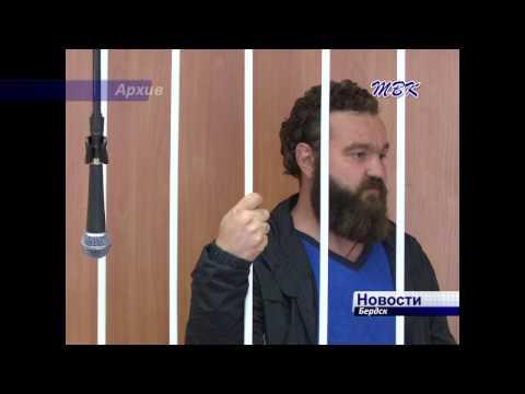 СКзаподозрил бердского экс-депутата вмногомиллионных хищениях науслугах ЖКХ