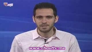 الإضراب العام يشل سيدي إفني احتجاجا على الزيادة في المحروقات | شوف الصحافة