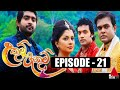 Samira TV - Uthum Pathum - 21 - 1411336800 - Col3neg original