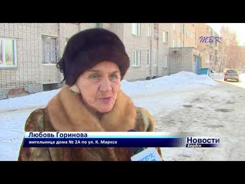 Бердчанка хочет получить компенсацию за ремонт в подъезде после пожара