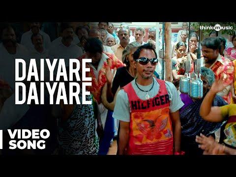 Daiyare Daiyare Song