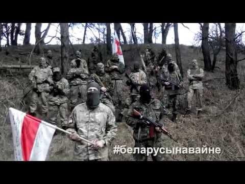 Віншуем Зянона Станіслававіча Пазьняка