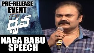 Naga Babu's Speech @ Dhruva Pre-Release Event..
