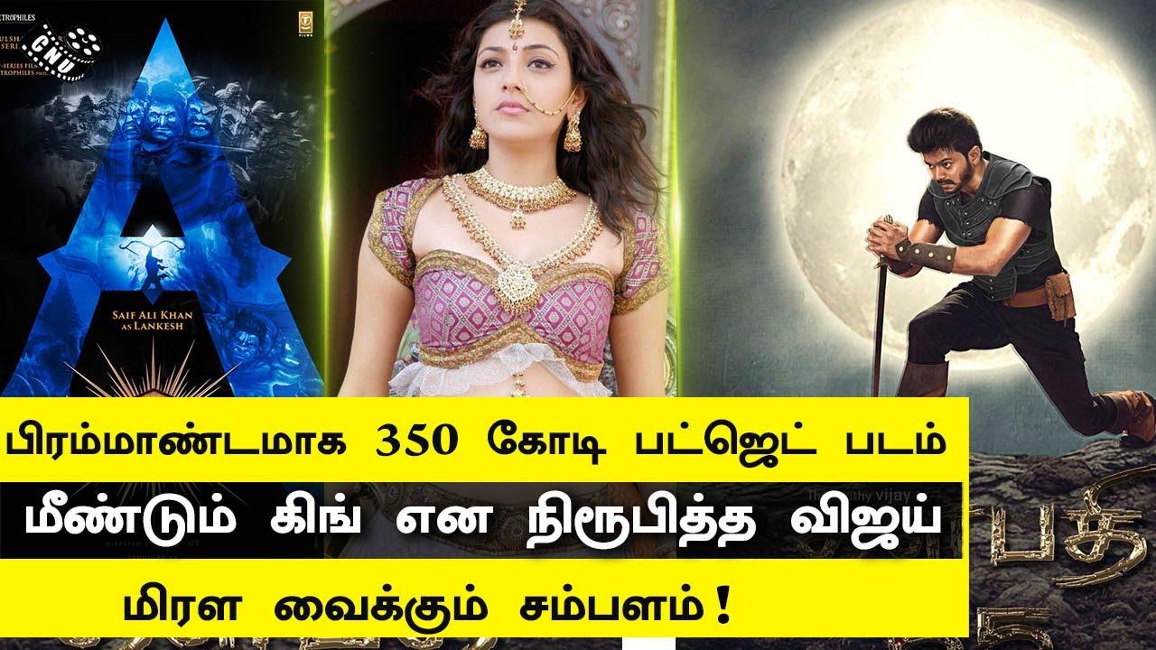 Vijay King of South India – Mass Record Breaking   350 Cr Budget Movie   Prabhas   Kajal Agarwal