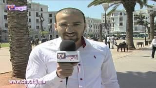 نسولو الناس : واش المغاربة راضين على الخدمات الصحية ؟   نسولو الناس