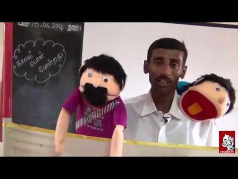 Puppet Sho...