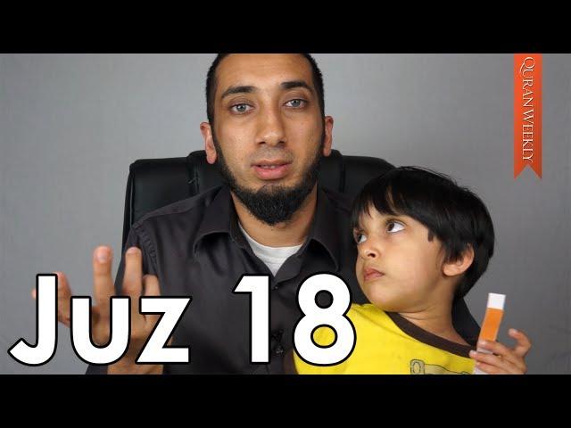 Juz 18 [Quranic Gems] - Nouman Ali Khan - Quran Weekly