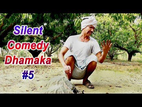 Shssssss किसी से कुछ नहीं कहना खुद ही देख लो  Indian Silent Comedy MAZAa