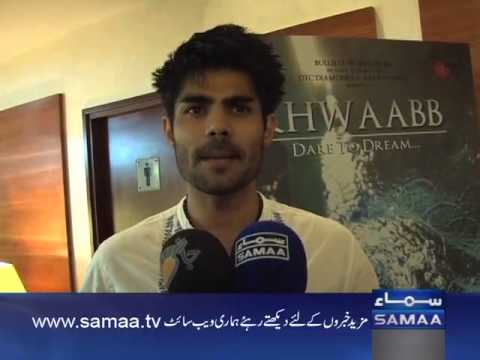 Dubai Film khuwab press conference  samaa tv report