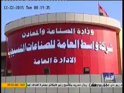 صنع في العراق – تقرير رياض العكيلي قناة الفرات