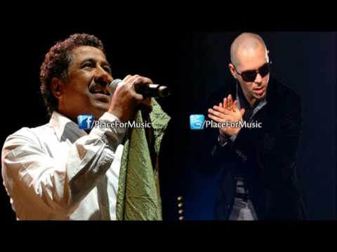 télécharger Cheb Khaled & Pitbull – Hiya Hiya