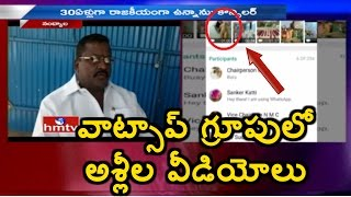 Nandyal TDP Counselor Pornographic Videos..