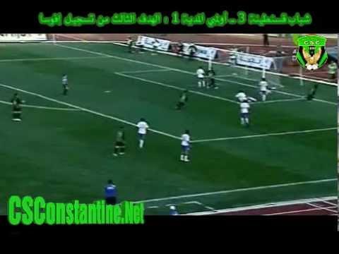 CSConstantine 3 - OMédéa 1 Coupe d'Algérie : But de Efosa
