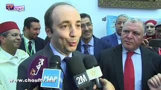في اليوم العالمي لمحاربة داء السل..وزير الصحة يكشف عن استراتجية محاربة السل بالمغرب     |   بــووز