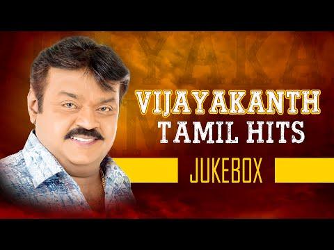 tamil hits jukebox vijayakanth jukebox vijayakanth tamil songs