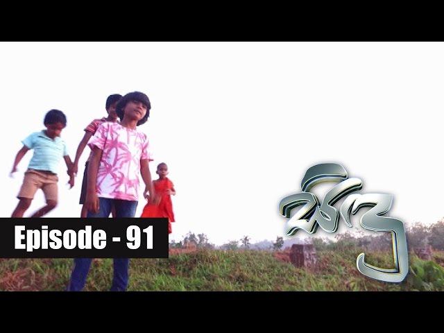 Sidu Episode 91