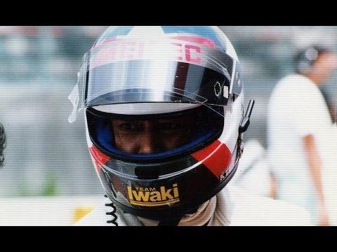 1987年の全日本F3000選手権 - 1987 ...