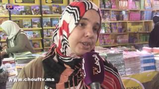 المعرض الدولي للنشر و الكتاب في يومه الأول بالبيضاء..الغلا بزاف |