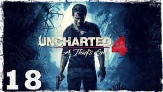[PS4] Uncharted 4. #18: В море.